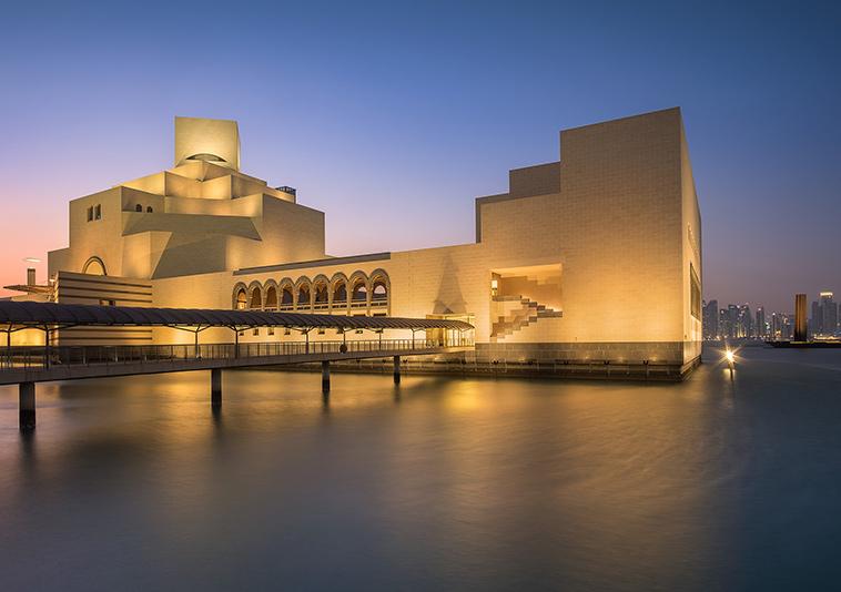Museu-de-Arte-Islâmica
